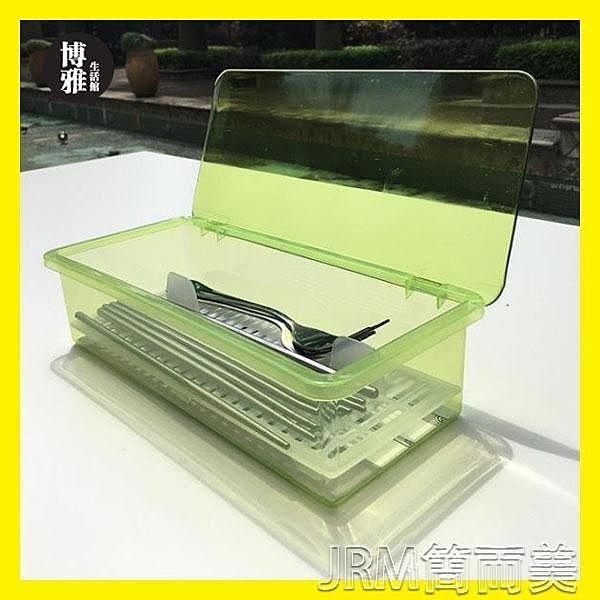 筷子筒筷子籠筷子盒架桶塑料吸管勺子刀叉帶蓋瀝水托餐具收納家用 簡而美