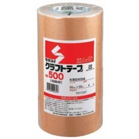 クラフトテープ 60mm×50m 4巻 セキスイ NO.500