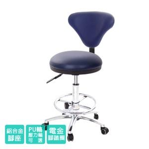 GXG 醫療級加椅背吧檯椅(電金踏圈+防刮輪)TW-81T2 LUXK#訂購備註規格