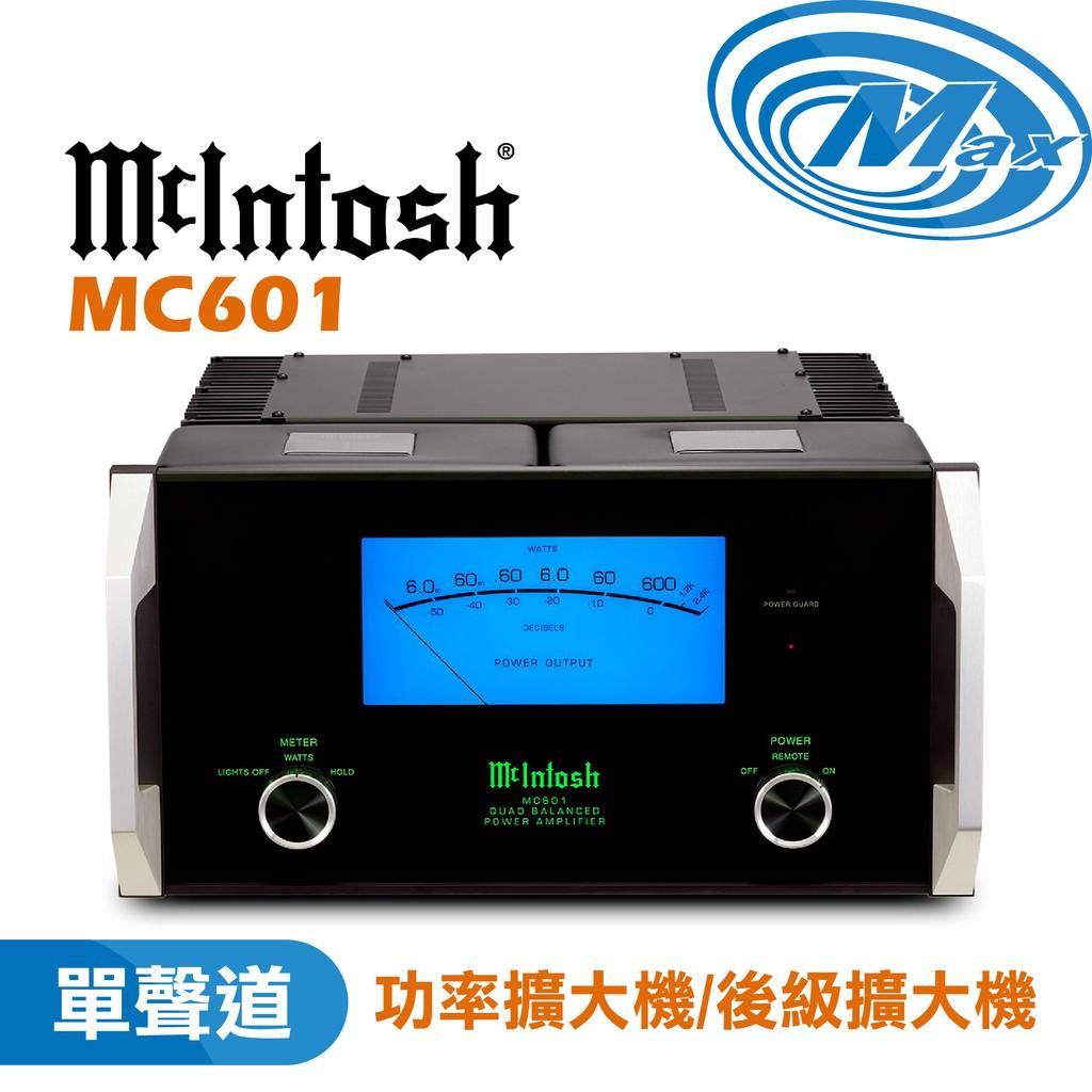 McIntosh 功率擴大機 後級擴大機 MC601