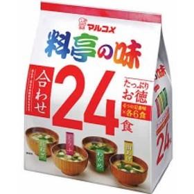 たっぷりお徳 料亭の味 24食 マルコメ