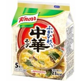 クノール 中華スープ[5食入] 味の素