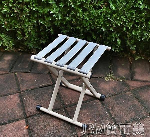 摺疊凳子便攜迷你成人戶外小馬扎釣魚凳矮凳子小板凳釣魚椅子 簡而美