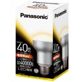 LED レフ電球 100lm 電球色 パナソニック LDR5LW
