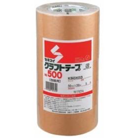 クラフトテープ 50mm×50m 5巻 セキスイ NO.500