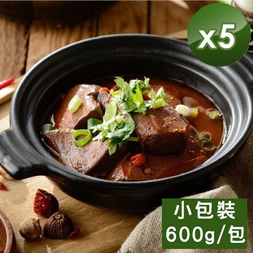 【媽祖埔豆腐張】麻辣鴨血-小包裝