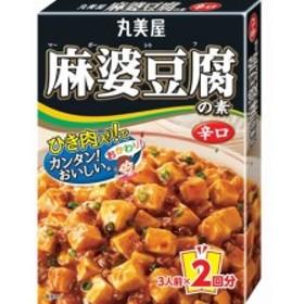 麻婆豆腐の素 辛口 162g 丸美屋