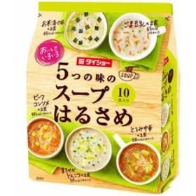 おいしさいろいろ5つの味のスープはるさめ 10食 ダイショー