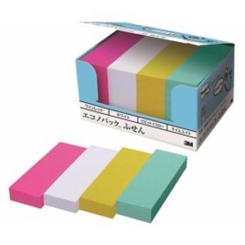 ポスト・イット フレンドリーシリーズ エコノパック 4色 20冊 3M 5001-P1