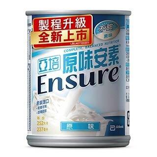 *健人館* 亞培安素 原味安素 237ml/24瓶 (運送過程中難免凹罐,售出後恕不退換)