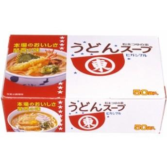うどんスープ 8g×50袋 ヒガシマル醤油