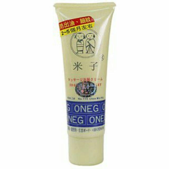日本MIZI 米子洗顏霜 (100g)