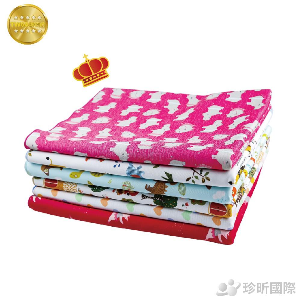 免運 台灣製 加厚多功能婦幼防水尿布保潔墊|約 75cm × 90cm|6色隨機|防水墊|生理墊 【TW68】
