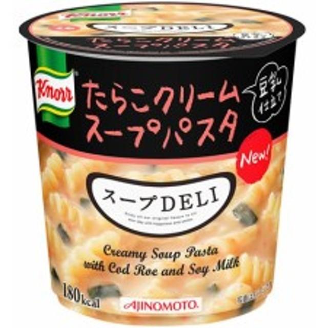 クノールスープDELIたらこクリームスープパスタ(豆乳仕立て) 味の素