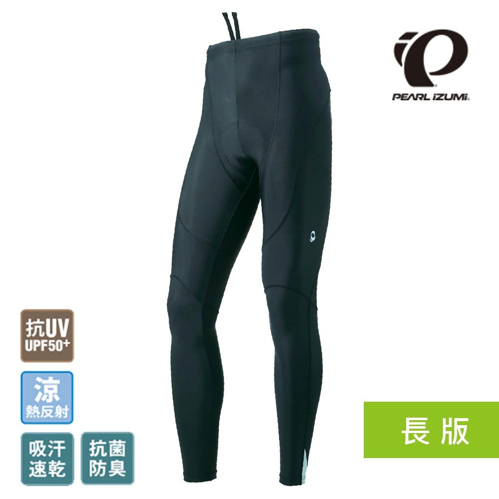 【PEARL iZUMi】日本進口 涼感抗UV吸汗速乾男長車褲 【長版】228-3D-5 黑