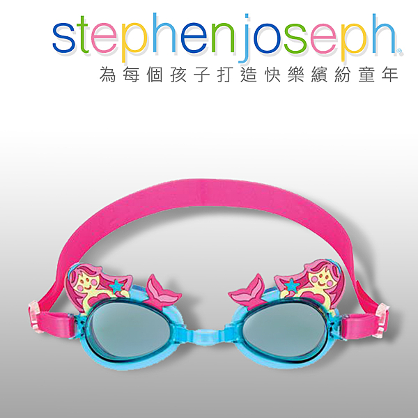 Stephen Joseph泳鏡(美人魚)