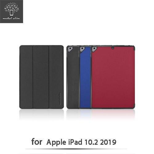 【愛瘋潮】99免運 Metal-Slim iPad 10.2 (2019) 三折站立 PC側掀皮套