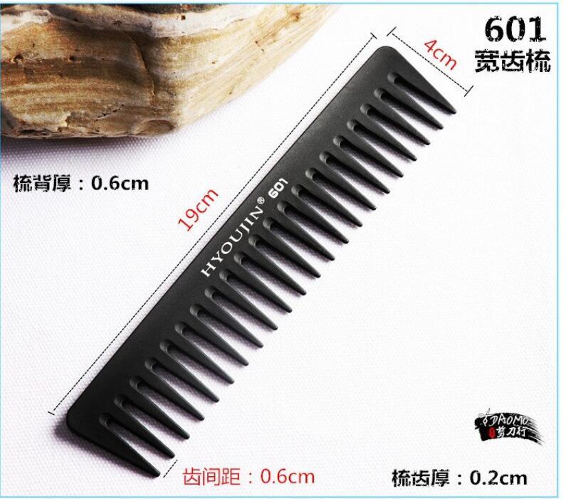 梳子 日本專業美髮油頭梳碳素長髮剪髮梳 寬齒梳通 短髮裁剪梳 18公分 名創家居館