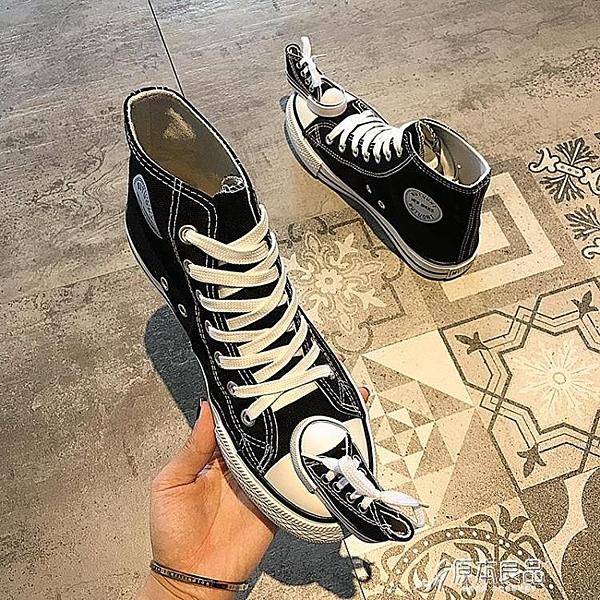 網紅鞋子女潮鞋秋款韓版休閒高筒帆布鞋搞怪醜萌時尚平底板鞋 原本良品