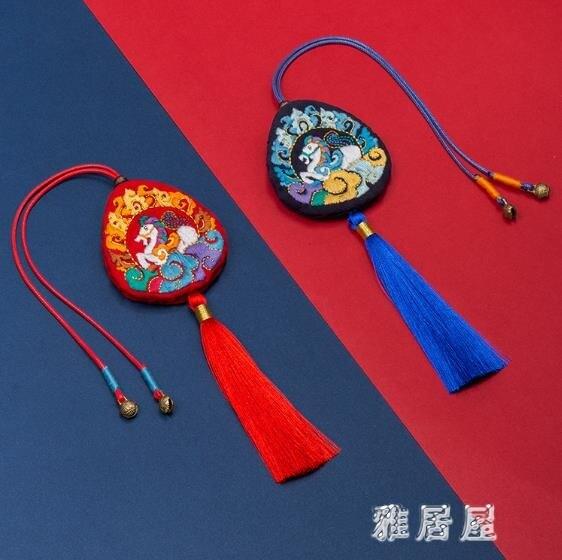 手工刺繡 手工刺繡diy材料包布藝制作初學汽車掛件中國風禮物情侶 LN3525 娜娜小屋