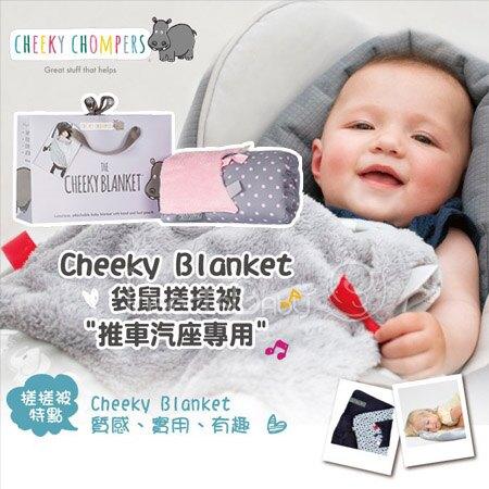 ✿蟲寶寶✿【英國 Cheeky Chompers】多功能袋鼠搓搓被 / 嬰兒毯 - 波卡粉點