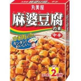 麻婆豆腐の素 中辛 162g 丸美屋
