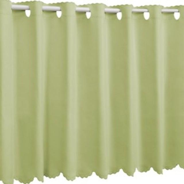 1級遮光 防炎 カフェカーテン 幅80×丈65cm ラッキーグリーン 無地