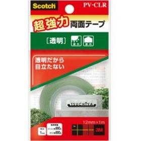 スコッチ超強力両面テープ 透明ロールタイプ 3M PV-CLR