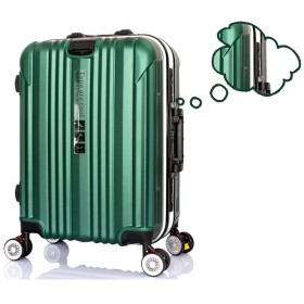 IPO スーツケース キャリーケース ドイツ工芸 ABS+PC TSAロック トラベルバッグ 消音ダブルホイール カバン掛けシステム カップホルダー 軽量 機内持込 防水 出張・旅行対応4サイズ ステッカーとタグ付き 5色展開