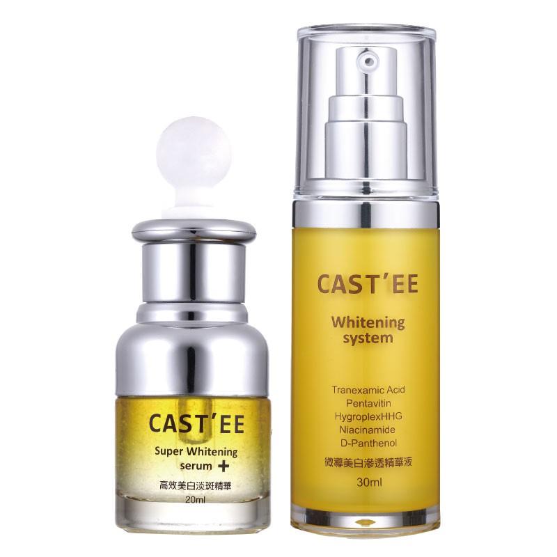 CASTEE高效美白淡斑精華+微導美白滲透精華液