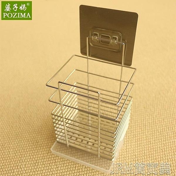 304不銹鋼筷子筒筷籠子壁掛式筷子盒桶架子收納盒家用廚房多功能 簡而美