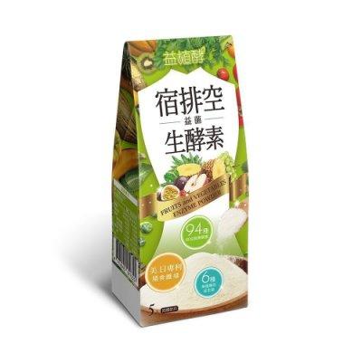 ♡桔子熊♡  易珈 益植酵 宿排空益菌生酵素 15入/盒