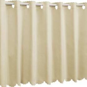 1級遮光 防炎 カフェカーテン 幅65×丈40cm アイボリー 無地