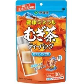 健康ミネラルむぎ茶 ティーバッグ 30袋 伊藤園 19688
