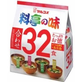 たっぷりお徳 料亭の味 32食 マルコメ