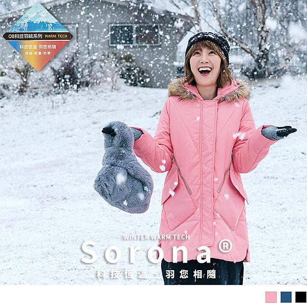 《KG0653-》韓風蓬鬆毛領杜邦科技棉保暖壓線修身連帽外套 OB嚴選