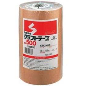 クラフトテープ 75mm×50m 3巻 セキスイ NO.500