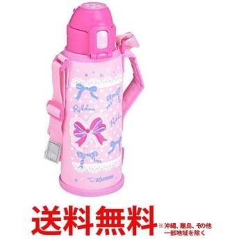 象印 ステンレスクールボトル SD-CB50-PA 送料無料