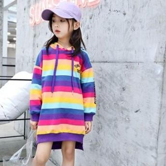 韓国子ども服 キッズ スウェット トレーナー ワンピース Tシャツ 女の子 フード付き 虹色 子供服 春秋 トップス ファッション 110 120 13