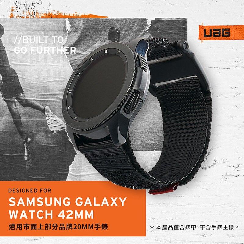 UAG Galaxy Watch 42mm 時尚錶帶-橘