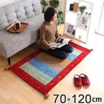 ラグ インテリアマット 70×120cm 手織り マット ギャッベ D8 ( 送料無料 ラグマット ギャベ じゅうたん ウール 厚手 絨毯 保温効果 防