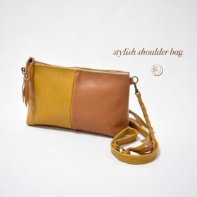 【ショルダーバッグ】 stylish shoulder bag(D・キャメル×マスタードイエロー)