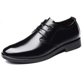 [トーフォズ] ビジネスシューズ 紳士靴 革靴 メンズ 本革 シニアシューズ 大きいサイズ レースアップ 通気 紐靴 防滑 外羽根 耐磨耗性 結婚式 通勤 ブラック 25.0cm ZH602