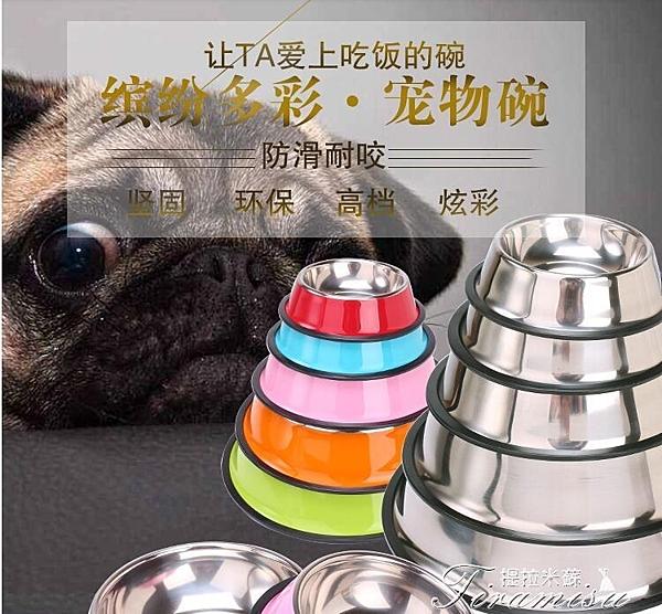 寵物碗-狗碗貓碗金毛狗盆狗狗貓咪用品大型犬狗食盆大號狗糧貓糧寵物 快速出貨