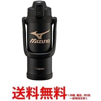 象印 ステンレスクールボトル 2.06L SD-BX20-BA ブラック(1コ入) 送料無料