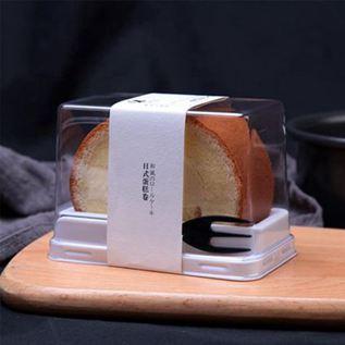 正誠日式蛋糕卷透明盒瑞士卷包裝盒子虎皮卷酸奶卷塑料透明包裝盒