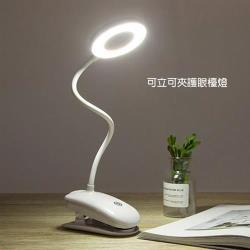 【BONum 博紐】環形LED護眼無線夾燈(usb USB led 檯燈 手機 床 睡覺 冬天 充電 電池)
