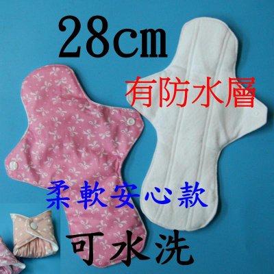 28cm加厚款有防水層,日用一般流量/大流量/夜用/成人漏尿/產後天然棉純棉布衛生棉 可水洗 夜用Y306pad34