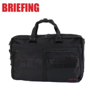 【送料無料!】ブリーフィング BRIEFING 3way ビジネスバッグ ブリーフケース C-3 LINER BRF115219 010 BLACK ブラック メンズ