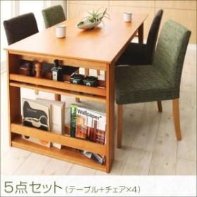 ダイニングテーブルセット 4人掛け 5点セット(テーブル幅120-180+チェア4脚) 3段階伸縮 収納ラック付 伸縮ダイニングセット おしゃれ